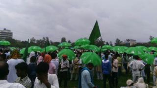 पटना रैली