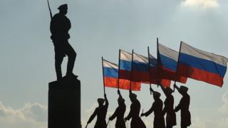 Празднование Дня флага в России