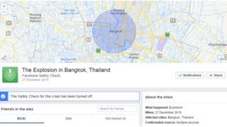 曼谷爆炸的脸书警报页面截屏