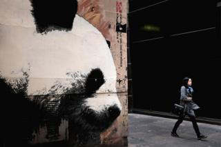 Mural of a Panda in Gordon Lane in Glasgow