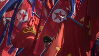 ธงชาติเกาหลีเหนือ