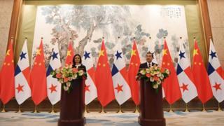 中國外長與巴拿馬外長