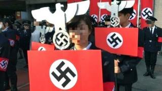 光復中學高中部學生12月23日校慶時以納粹為變裝主題。