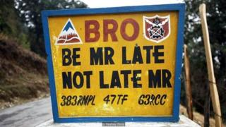 Bhutan road sign