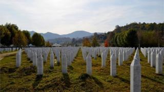 Спомен гробље жртвама Сребренице