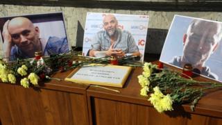 Фотографии убитых журналистов