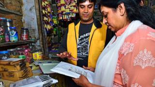 Amazon pick up point in New Delhi in 2015