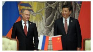 Путин менен Си Цзинпин 2014-жыл, Шанхай.