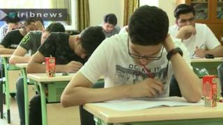 کنکور؛ پدیدهای که نظام آموزشی ایران را 'گروگان' گرفته است