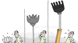कार्टून