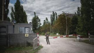 Ukrayna, Çernobıl, qadağan zona