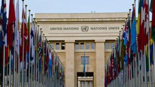Fachada das Nações Unidas
