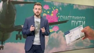 Russian TV host Andrei Afanasyev