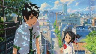 Una imagen de la película Kimi no Na wa de Makoto Shinkai