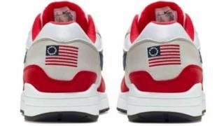 حذاء نايكي