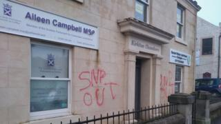 Aileen Campbell's office in Carluke, South Lanarkshire