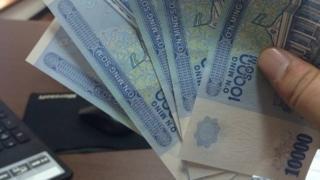 Ўзбекистонда муомалага чиқарилган 10000 сўмлик банкнот
