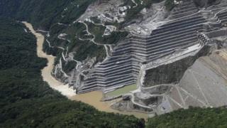 Гидроэнергетический комплекс Итуанго