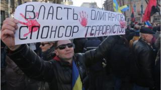 """акція на підтримку блокади """"ДНР-ЛНР"""""""