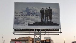 صورة لجنود إسرائيليين على لوحة إعلانات في إيران تثير السخرية