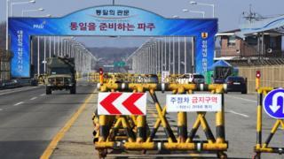 พรมแดนเกาหลีเหนือ-ใต้