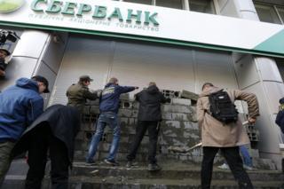 Минулого тижня у Києві й інших містах пройшли протести проти російських банків