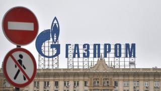 """Ранее """"Газпром"""" обвинил Украину в возможных """"несанкционированных отборах"""" топлива"""