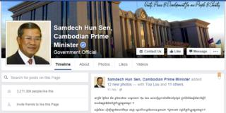 Official Facebook page of Hun Sen