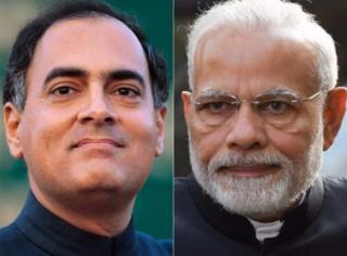 पूर्व प्रधानमंत्री राजीव गांधी और वर्तमान प्रधानमंतरी नरेंद्र मोदी