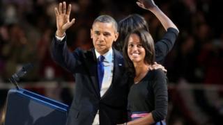Rais Obama na mwanawe Malia Obama