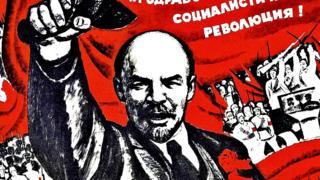Một áp phích về Lenin