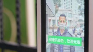 《肺炎疫情:面对抗疫科技,中港台在隐私保护与有效性间艰难平衡》