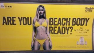 Реклама компании Protein World