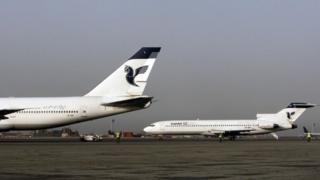 İran Air təyyarəsi