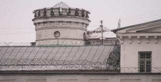 Foto del Centro de detención previa al juicio 1.