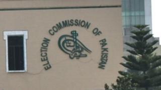 الیکشن کمیشن آف پاکستان