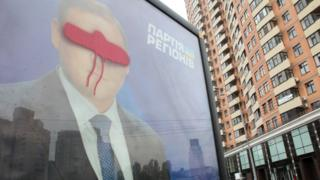 Defaced billboard of Mykhaylo Dobkin