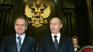Russian President Vladimir Putin (right) and Chairman of the Russian Constitutional Court Valery Zorkin, 2007 pic