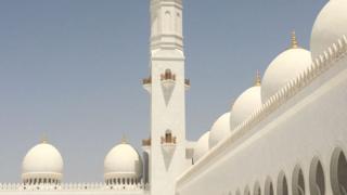 Mosque na wia pipo dey go pray