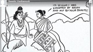 Screenshot of cartoon by Swathi Vadlamudi