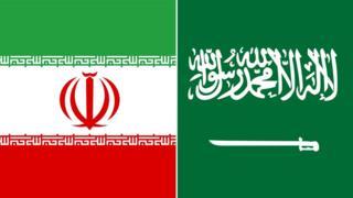 پرچم عربستان سعودی و ایران