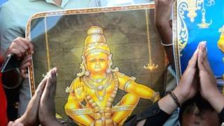 भगवान अयप्पा के भक्त