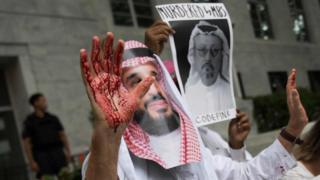 متظاهرون ضد جريمة اغتيال خاشقجي