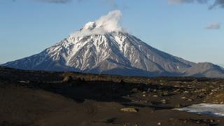 Vulcão Udina