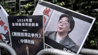 Mr Gui Minhai on a placard