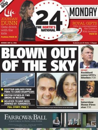 A dummy front page for the new daily newspaper called 24