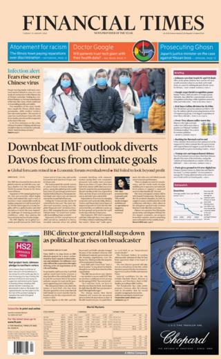 Financial Times Tuesday