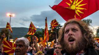 Supporters of the Civil Initiative for United Macedonia protesting in Skopje