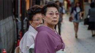 जपानी लोक