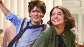 फ़िल्म ज़ीरो के एक पोस्टर में शाहरुख़ ख़ान और अनुष्का शर्मा